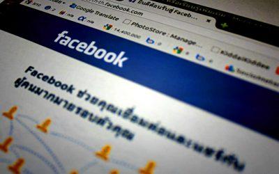 ทำไมไม่ควรขายคอร์สออนไลน์ผ่าน Facebook กลุ่มปิด?